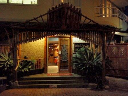 Masakan Indonesia Restaurant
